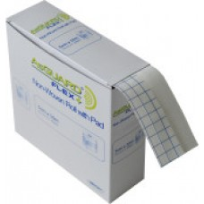 ASGUARD FLEX ROLL NON WOVEN WOUND DRESSING WITH PAD 10CM X 10M (ISD013)